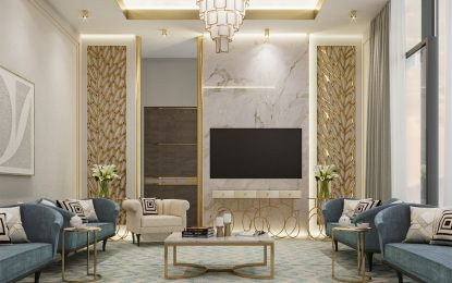Improve Your Quality of Life with Updated Interior Design